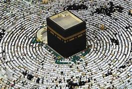This image has an empty alt attribute; its file name is islam.jpg