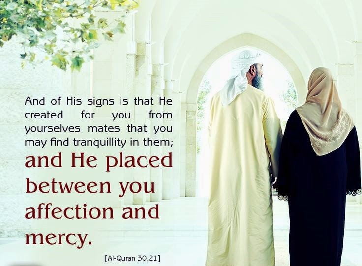 This image has an empty alt attribute; its file name is islamic-quotes-on-marriage-5.jpg