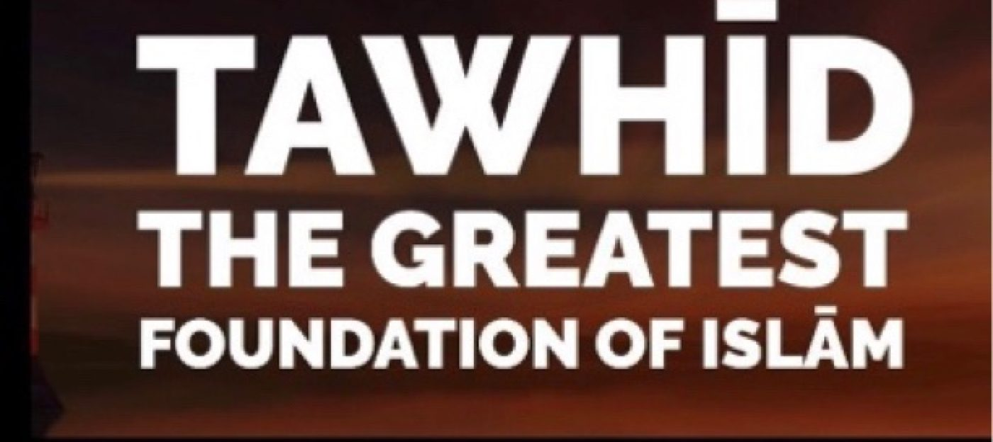TAWH33D ORIGIN OF RELIGIONS ISLAM REVERT